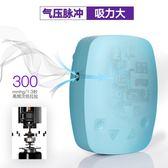 吸乳器 電動吸奶器孕產婦吸乳擠奶器吸力大自動按摩拔奶器非手動靜音用品 潮先生