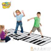 積木男孩女孩兒童跳舞腳踏電子琴腳踩鋼琴毯益智早教音樂玩具 維多原創