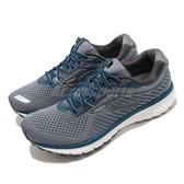 Brooks 慢跑鞋 Ghost 12 Buffett 藍 灰 男鞋 運動鞋 魔鬼系列 【ACS】 1103161D020