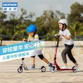 (快出)滑板車6-12歲成人代步車減震手剎兩輪單腳滑輪