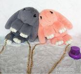 日韓可愛毛絨裝死兔子單肩斜挎包女兔毛百搭鏈條小包包潮『小宅妮時尚』