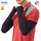 ADISI NICE COOL吸濕涼爽透氣抗UV袖套(拇指洞) AS21025【黑色】/ 城市綠洲(UPF50+、涼感、防曬)