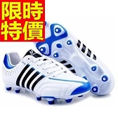 足球鞋-簡約流行運動男釘鞋61j35[時尚巴黎]