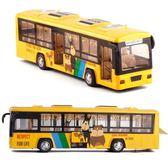 618大促彩珀金屬仿真1:48城市公交巴士公共汽車模型玩具聲光回力開門盒裝