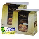 [COSCO代購] W119757 Jacquot 杏仁咖啡拿鐵法式巧克力 800 公克(兩入組)