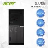 ACER 宏碁 VK8-660G-003 ( 工作站) 個人電腦