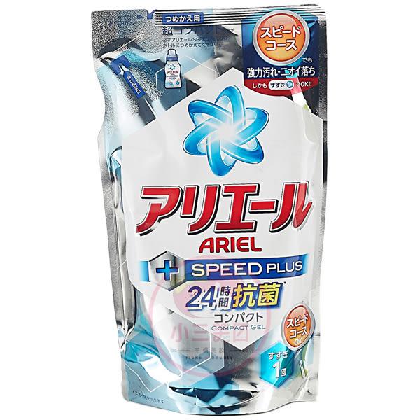 日本P&G ARIEL 24小時高效抗菌防臭濃縮洗衣精320g(補充包)【小三美日】