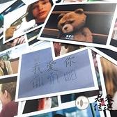 52張 電影臺詞|生日快樂賀卡明信片情侶禮物簡約文藝【君來佳選】