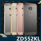 ASUS ZenFone 4 Selfie Pro 電鍍邊框+PC髮絲紋背板 金屬拉絲質感 卡扣二合一組合款 保護套 手機套 手機殼