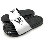《7+1童鞋》NIKE BENASSI JDI 輕量 休閒 運動拖鞋 G807黑色