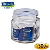 【Glasslock】玻璃保鮮罐1500ml   IP591