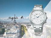 【時間道】agnes b. SAM簡約三眼計時腕錶/白面鋼帶(VD53-KJC0S/BT3035X1)免運費