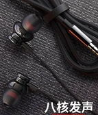 有線耳機耳機入耳式原裝有線高音質全民k歌游戲吃雞適用蘋果6vivo華為  雲朵 618購物
