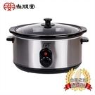 【尚朋堂】4.5公升 養生燉鍋 SC-4500S