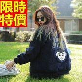 女夾克外套 羊羔毛 修身質感-寬鬆短款棒球服外套 65ad42[巴黎精品]