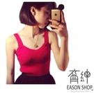 EASON SHOP(GU1844)針織工字吊帶背心內搭無袖修身短款短版針織吊帶衫細肩帶V領背心灰色紅色白色
