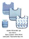 【韓風童品】Luvable Friends 男女童PEVA環保透明完全防水圍兜 嬰幼兒吃飯衣  兒童圍兜