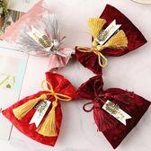 5個裝 絲絨袋結婚回禮喜糖袋中式婚禮喜糖盒伴手禮糖果袋【南風小舖】