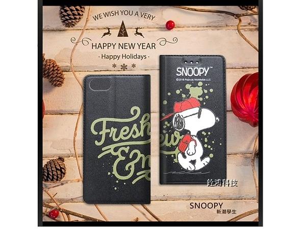 《SNOOPY史努比》ASUS ZenFone 5 2018版 ZE620KL X00QD 側掀式 保護套 手機套 皮套 書本套 手機保護套