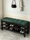 長方形可坐收納凳子多功能門口換鞋凳儲物凳子床尾沙發鞋柜家用凳 ATF 夏季狂歡