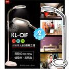 台灣製!超省電!LED護眼立燈.檯燈KL-01F(圓形) [52510]美容.美睫.開店