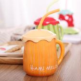 創意個性水杯帶蓋勺陶瓷杯可愛學生情侶杯子辦公室牛奶咖啡杯【中元節鉅惠】
