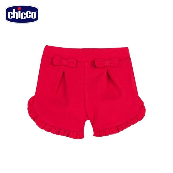 chicco- To Be BG-荷葉下襬短褲