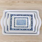 簡約創意長方形托盤塑料日式餐盤家用水盃套裝茶盤帶柄加厚小盤子【居享優品】