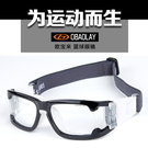 高清防霧戶外運動眼鏡籃球足球羽毛球專業防衝擊運動護目鏡L006