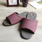 台灣製造-風格系列-晶鑽紋皮質室內拖鞋-...