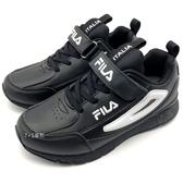 《7+1童鞋》FILA 3-J809S-001 皮面 輕量 趾滑 運動鞋 慢跑鞋 F251 黑色