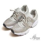 專櫃女鞋 水鑽鱗紋厚底運動鞋-艾莉莎Alisa【326619】灰色下單區