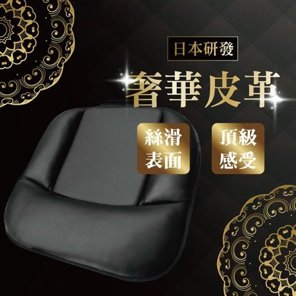 【旭益汽車百貨】皮革低反發U型坐墊 46x46cm