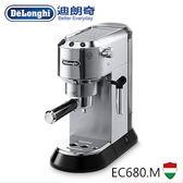 義大利 DELONGHI 迪朗奇半自動咖啡機 EC680.M 銀 / EC680.R 紅