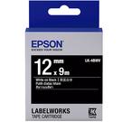 LK-4BWV EPSON 標籤帶 (黑底白字/12mm) C53S654415