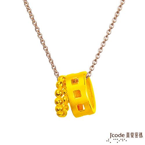 J'code真愛密碼 愛情紀念日 黃金女墜子 送項鍊