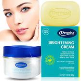 【Starlike】Dermisa全亮白淡斑霜42g+淡斑嫩白皂85g