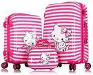 登機行李箱  hello kitty拉桿箱  韓版 24寸【藍星居家】