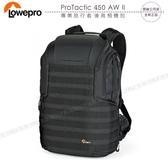 《飛翔3C》LOWEPRO 羅普 ProTactic 450 AW II 專業旅行者 後背相機包│公司貨│黑色 攝影旅遊
