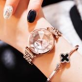手錶2019年新款法國小眾手錶女ins風原宿簡約CK氣質時尚學生滿天星 聖誕節LX