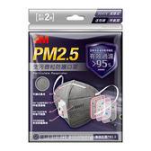 3M PM2.5空污微粒防護口罩2入(活性碳帶閥型【寶雅】口罩 空汙