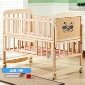 搖籃兒童床實木寶寶床可折疊多功能新生兒童床拼接大床無漆小搖床