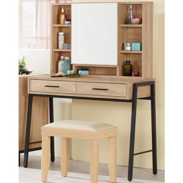 化妝台 鏡台 MK-069-3 艾麗斯3尺化妝台(含椅)【大眾家居舘】