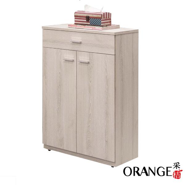 【采桔家居】波普爾 現代2尺二門單抽鞋櫃/玄關櫃