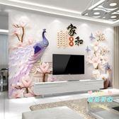 牆紙 電鑽背景牆壁紙裝飾客廳5D現代簡約3D影視牆紙家用8D牆布藝畫大氣T 多色