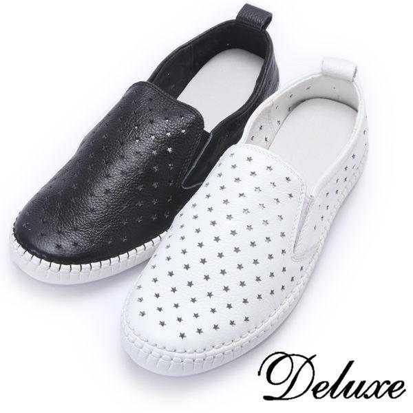 Deluxe-真皮星型簍空厚底休閒鞋-白★黑