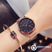 手錶 女士手錶防水時尚潮流學生簡約超薄大氣石英女錶正品