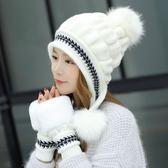 帽子女冬季護耳針織毛線帽秋冬保暖手套學生韓版潮百搭2018新款帽 衣櫥秘密