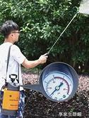 園藝澆花噴壺手動氣壓式農用打藥噴霧器家用澆水壺澆花神器噴水壺-享家