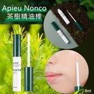 韓國 Apieu Nonco茶樹精油棒 8ml